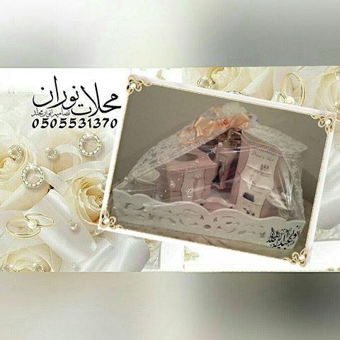 دبش العروس11