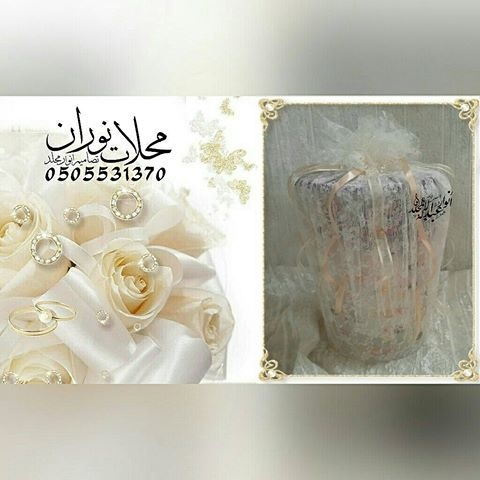 دبش العروس13
