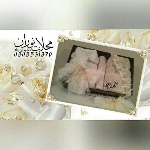 دبش العروس 14